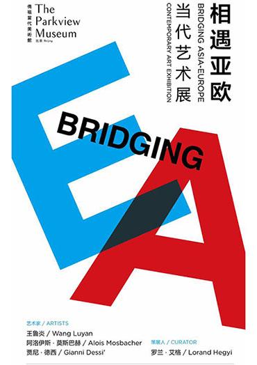Bridging_Asia_Europe