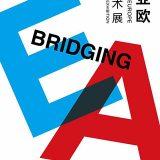 Bridging Asia Europe Ausstellung